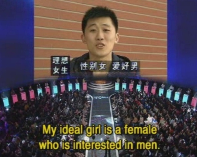 you are the one dating show in chinese Has anyone watched this show it is hilarious the girls are brutal the host is hilarious and the guys they find can be incredibly creepy it is a.
