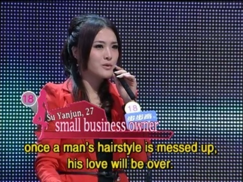 Fcwr chinese dating show