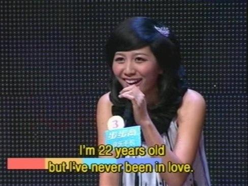 Qian wo de shou fei cheng wu rao dating