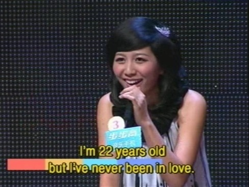 fei cheng wu rao contestants
