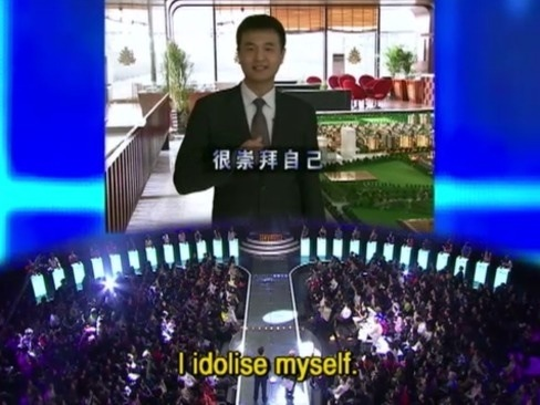 if you are the one dating shows and feminist politics in contemporary china
