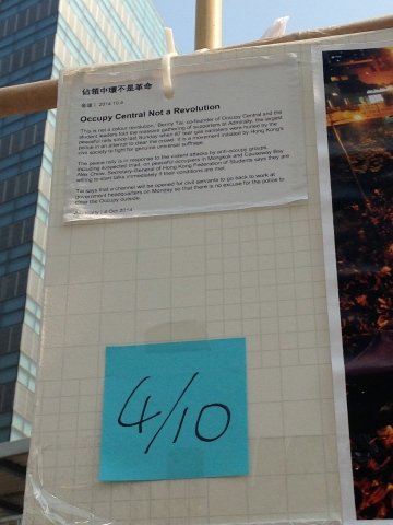 An organic #OccupyCentral timeline on-site at Admiralty | wishcrys