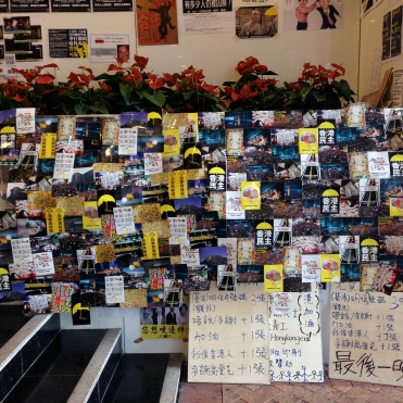 Admiralty MTR collage 01