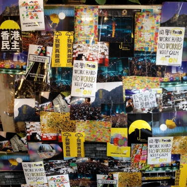 Admiralty MTR collage 02