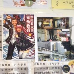 manga 07