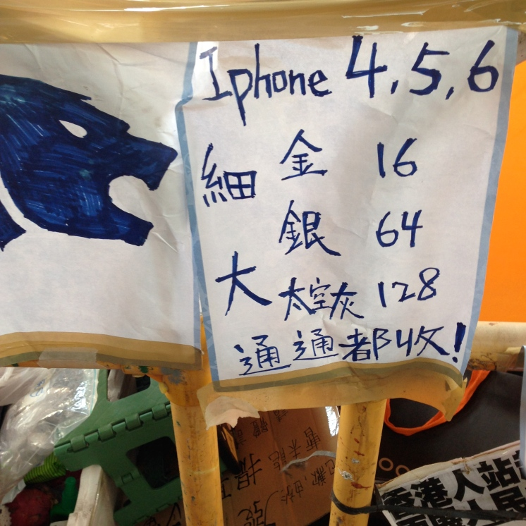 Phone charging station 01
