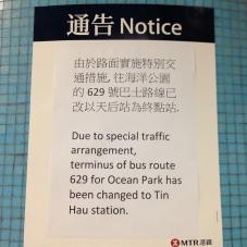 Transport notice 01