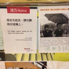 Transport notice 02